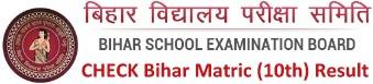 Bihar Board 10th Result BSEB Matric Results