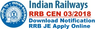 RRB JE Recruitment Notification & Online Application