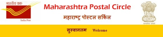 Maharashtra Postal Circle Result DOPMAH Postman Mail Guard MTS Merit List