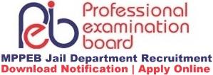 MP Vyapam Jail Department Prahari Recruitment Notification & Application Form