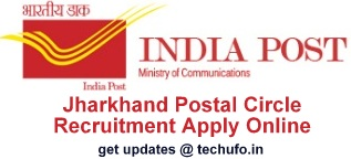 Jharkhand Postal Circle Recruitment Apply Online