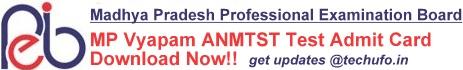MP Vyapam MPPEB ANM Admit Card Madhya Pradesh PEB ANMTST Hall Ticket Call Letter