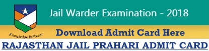 Rajasthan Jail Prahari Admit Card Download