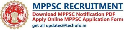 MPPSC Recruitment Notification & Application Form
