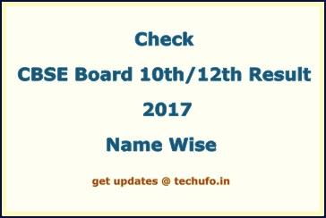CBSE Result 2017