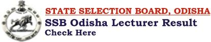 SSB Odisha Results Cut off Marks Merit List