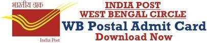 WB Postal Circle Admit Card Download