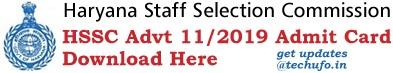 HSSC LDC ALM Admit Card Download UDC Hall Ticket