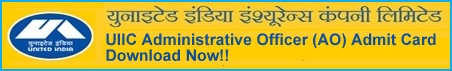 UIIC AO Admit Card Download