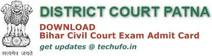 Bihar Civil Court Admit Card