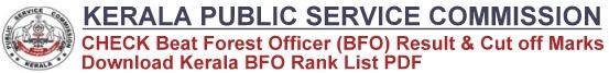 KPSC BFO Result Cut off Marks Merit List Rank List