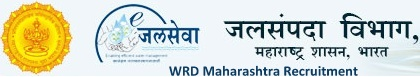 Maharashtra Water Resources Dept Recruitment 2018