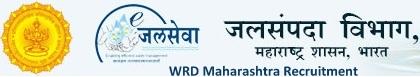 Maharashtra Water Resources Dept Recruitment 2018