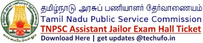 TNPSC Assistant Jailor Admit Card Hall Ticket Download
