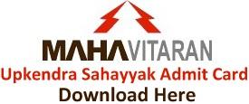 MAHADISCOM Upkendra Sahayyak Admit Card Download