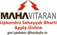 MAHADISCOM Upkendra Sahayyak Recruitment Notification & Online Application Form