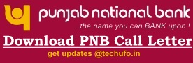 PNB Specialist Officer Admit Card Download Call Letter