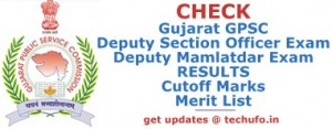 Gujarat Deputy Section Officer Result 2016 2017