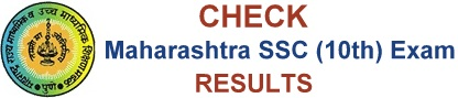 MAHA SSC (10th) Exam Result