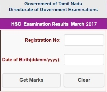 TN Board HSC Result