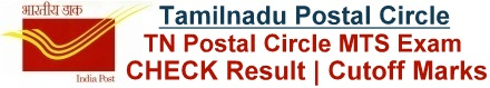 TN Postal Circle MTS Result Cut off Marks Merit List Download