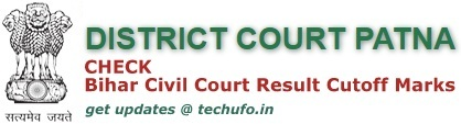Bihar Civil Court Result