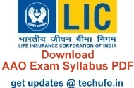 LIC Assistant Administrative Officer Syllabus & Exam Pattern