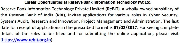 Reserve Bank Information Technology Pvt Ltd (ReBIT) Recruitment