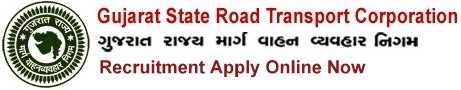 GSRTC Latest Recruitment Bharti
