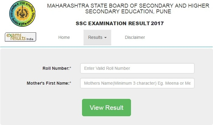 Maha SSC Exam Results