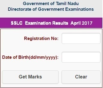 TN SSLC 10th Result