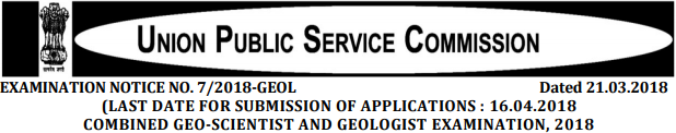 UPSC Combined Geo Scientist and Geologist Exam Notification