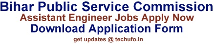 BPSC Assistant Engineer Recruitment Application Form