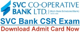 SVC Bank CSR Admit Card Call Letter