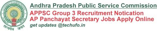 APPSC Group III Recruitment AP PSC Panchayat Secretary Notification Online Application Form