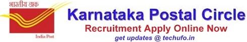 Karnataka Postal Circle Recruitment Notification Gramin Dak Sevak GDS Posts Apply Online Application Form