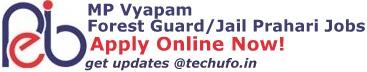 MP Vyapam Recruitment