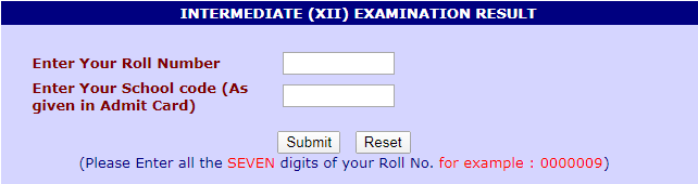 Uttar Pradesh Intermediate Exam Result Marks Sheet
