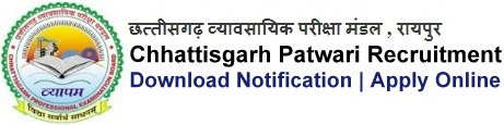 CG Vyapam Patwari Recruitment Notification RDMD Chhattisgarh CGPEB Online Application Form