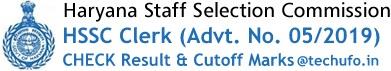 HSSC Clerk Result Haryana SSC Final Merit List Cut-offs & Allocation List