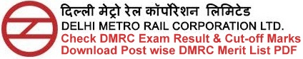 DMRC Result Cut off Marks