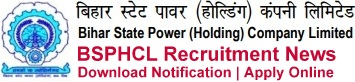 BSPHCL Recruitment Notification & Application