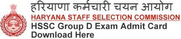 HSSC Group D Admit Card Download