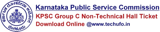 KPSC Group C Non Technical Admit Card Download Exam Hall Ticket