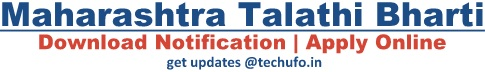 Maharashtra Talathi Recruitment 2020 Bharti Notification