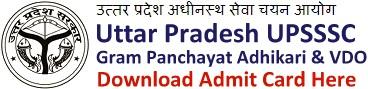 UP VDO Admit Card UPSSSC download
