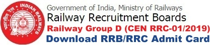 RRB Group D Admit Card Download RRC Railway Exam Hall Ticket