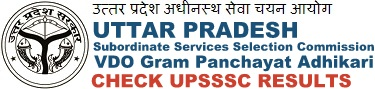 UP VDO Result UPSSSC Gram Panchayat Adhikari Results Merit List Cut off Marks