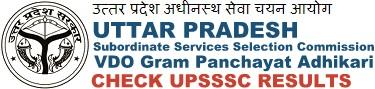 UP VDO Result UPSSSC Gram Panchayat Adhikari Results Merit List Cut off Marks