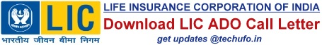 LIC ADO Admit Card Download Call Letter